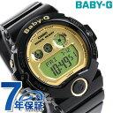 Baby-G レディース ベビーG カシオ 腕時計 6900シリーズ ブラック × ゴールド CASIO BG-6901-1DR 時計