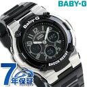 Baby-G レディース カシオ 腕時計 ベビーG アナデジ 海外モデル ブラック BGA-110-1B2DR 時計【あす楽対応】