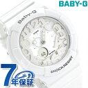 Baby-G 白 レディース カシオ ベビーG ネオンダイアルシリーズ ホワイト BGA-131-7BDR 腕時計 時計【あす楽対応】