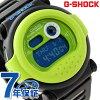 6600 g-shock G-shock Jason hyper-colors black / green G-001HC-1DR