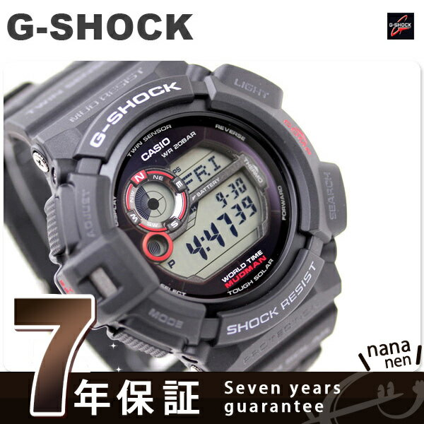 G-SHOCK ソーラー CASIO G-9300-1DR マッドマン 海外モデル 腕時計 カシオ Gショック ブラック 時計