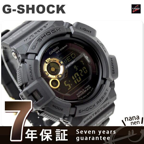 G-9300GB-1DR Gショック ジーショック G-SHOCK ソーラー Black × Gold Series ブラック × ゴールド 腕時計 時計