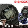 CASIO g-shock g-shock DW-5600E-1 V (speed model) DW-9052 (Japan model yet to be released) DW-5600EG-9 V (gold) digital display