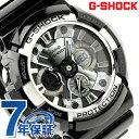 G-SHOCK CASIO GA-200BW-1ADR 腕時計 カシオ Gショック ガリッシュブラック ブラック 時計