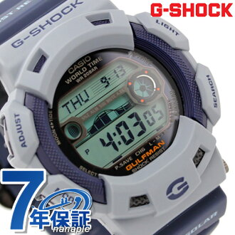 "GR-9110ER-2DR g-shock G shock ""g-shock g shock solar men-in-military-colors 9110bw grey / Navy"