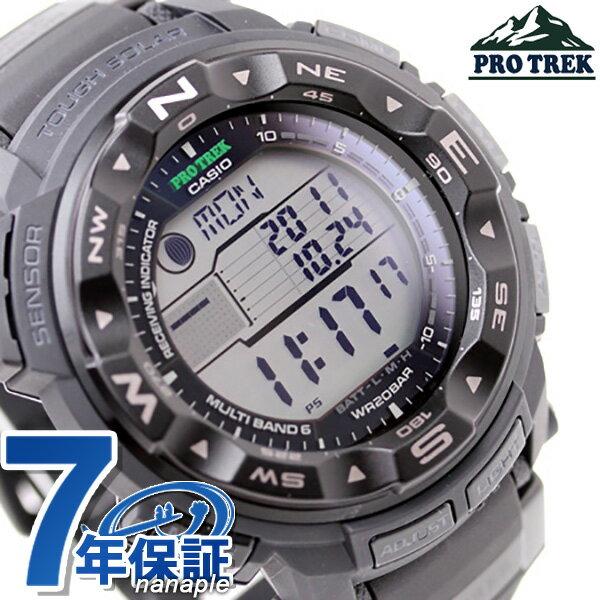 【当店なら!さらにポイント+4倍 26日20時〜】 カシオ プロトレック 電波 ソーラー トリプルセンサー ブラック CASIO PRO TREK PRW-2500-1AER 腕時計 時計【あす楽対応】