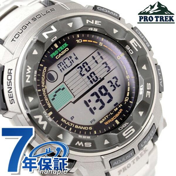 カシオ CASIO PRO TREK プロトレック 電波 ソーラー チタンベルト グレー PRW-2500T-7ER 腕時計 時計【あす楽対応】