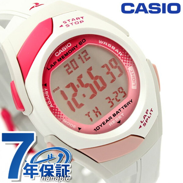 カシオ 腕時計 チープカシオ CASIO PHYS フィズ ランニングウォッチ ピンク×グレー STR-300-7EF チプカシ 時計【あす楽対応】