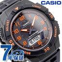 カシオ 腕時計 チープカシオ ソーラー メンズ 海外モデル ブラック×オレンジ CASIO AQ-S800W-1B2VCF チプカシ 時計