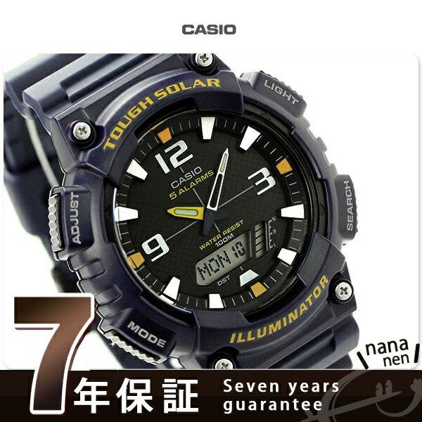 カシオ 腕時計 チープカシオ ソーラー 海外モデル メンズ AQ-S810W-2AVCF CASIO ブラック×ネイビー チプカシ