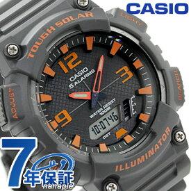 【25日は全品5倍でポイント最大27倍】 カシオ 腕時計 チープカシオ メンズ ソーラー 海外モデル グレー×オレンジ CASIO AQ-S810W-8AVCF チプカシ 時計【あす楽対応】