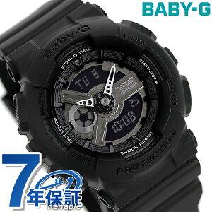 Baby-G レディース クオーツ 腕時計 BA-110BC-1ADR カシオ ベビーG オールブラック 時計【あす楽対応】