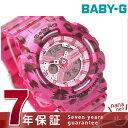 Baby-G レオパードシリーズ クオーツ レディース 腕時計 BA-110LP-4ADR カシオ ベビーG ピンク