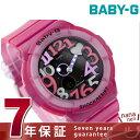 Baby-G ジェリー・マリン・シリーズ レディース 腕時計 BGA-131-4B4DR カシオ ベビーG クオーツ ブラック×ピンク