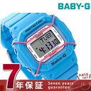 Baby-G クオーツ レディース 腕時計 BGD-501-2DR カシオ ベビーG ライトブルー