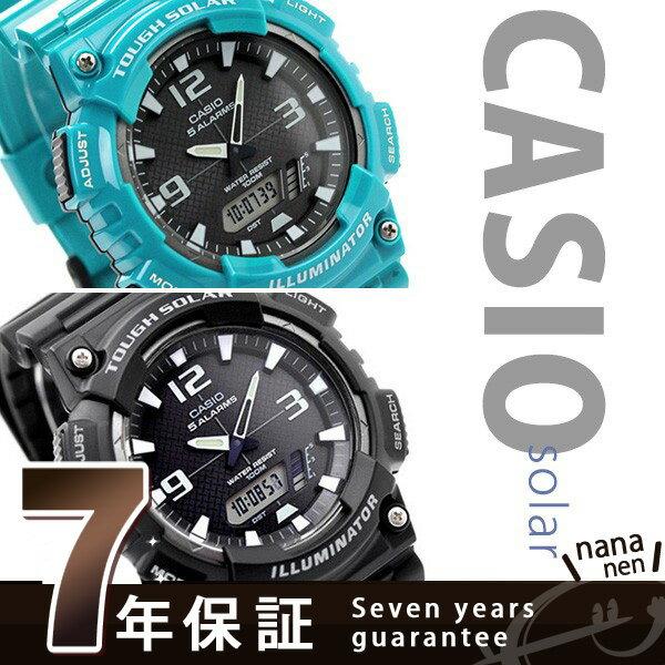 カシオ 腕時計 チープカシオ ソーラー スタンダード 海外モデル CASIO 選べるモデル チプカシ
