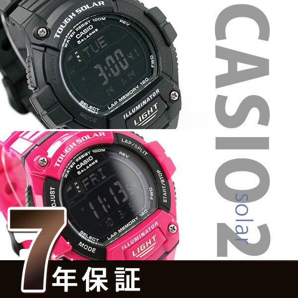 カシオ 腕時計 チープカシオ ソーラー スタンダード デジタル 海外モデル CASIO 選べるモデル チプカシ