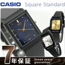 Casiosquare-a