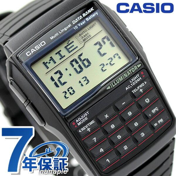 【当店なら!さらにポイント+4倍 26日20時〜】 カシオ 腕時計 チープカシオ データバンク 海外モデル ブラック CASIO DATA BANK DBC-32-1ADF チプカシ 時計