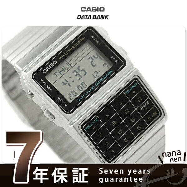 カシオ データバンク 腕時計 海外モデル CASIO DATA BANK DBC-611-1CR 時計