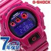 Watch G-shock crazy colors purple x pink CASIO g-shock DW-6900PL-4DR