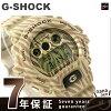 G-shock DW-6900ZB-9DR Zebra camouflage series limited edition model Casio G shock men's watch quartz gold P19Jul15