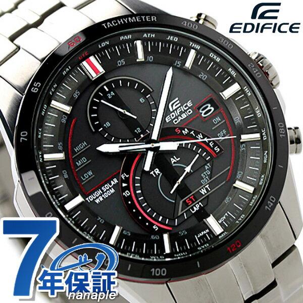 エディフィス クロノグラフ ソーラー メンズ EQS-A500DB-1ADR CASIO EDIFICE 腕時計 ブラック【あす楽対応】