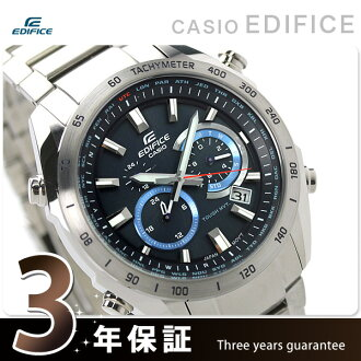kashioedifisukuronogurafumenzu手表EQW-T620D-2AJF CASIO EDIFICE电波太阳能蓝色
