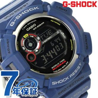 G-shock madman men in Navy solar G-9300NV-2DR Casio G shock men's Watch Black / Navy Blue