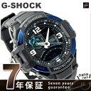 GA-1000-2BDR G-SHOCK スカイコックピット メンズ 腕時計 カシオ Gショック クオーツ オールブラック×ブルー
