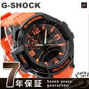【1,000円割引クーポン&店内ポイント最大44倍】 G-SHOCK CASIO GA-1000-4ADR SKY COCKPIT メンズ 腕時計 カシオ Gシ…