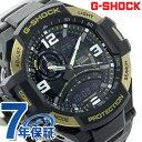 G-SHOCK CASIO GA-1000-9GDR SKY COCKPIT メンズ 腕時計 カシオ Gショック スカイコックピット ブラック×ゴールド