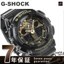 GA-100CF-1A9DR G-SHOCK カモフラージュダイアルシリーズ メンズ 腕時計 カシオ Gショック クオーツ ブラック