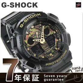 【10日当店なら!さらに+30倍で店内ポイント最大63倍】 G-SHOCK CASIO GA-100CF-1A9DR メンズ 腕時計 カシオ Gショック カモフラージュダイアルシリーズ ブラック 時計【あす楽対応】