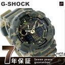 G-SHOCK CASIO GA-100CM-5ADR カモフラージュシリーズ メンズ 腕時計 カシオ Gショック ブラック × グリーン