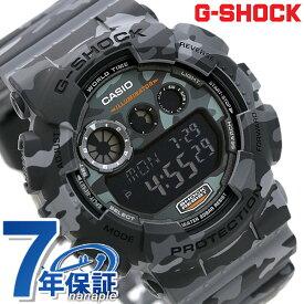 G-SHOCK CASIO GD-120CM-8DR カモフラージュシリーズ メンズ 腕時計 カシオ Gショック 限定モデル ブラック × グレー 時計【あす楽対応】