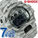 G-SHOCK CASIO GD-X6900CM-8DR メンズ 腕時計 カシオ Gショック カモフラージュシリーズ ブラック × グレー 時計【あす楽対応】