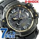 G-SHOCK 電波 ソーラー CASIO GPW-1000FC-1A9ER SKY COCKPIT GPS ハイブリッド 腕時計 カシオ Gショック スカイコックピット
