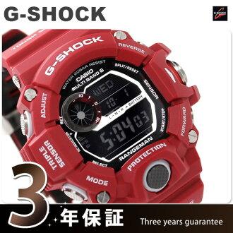 GW-9400RDJ-4JF G-SHOCK range man men in rescue red electric wave solar Casio G-Shock men watch black X red