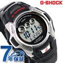 G-SHOCK ブラック 電波 ソーラー CASIO GW-M500A-1CR メンズ 腕時計 カシオ Gショック 海外モデル 時計【あす楽対応】
