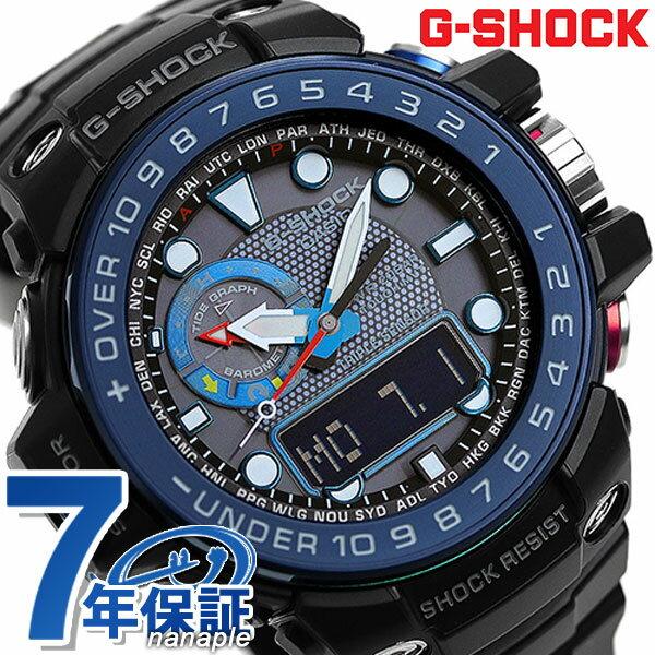 G-SHOCK 電波 ソーラー CASIO GWN-1000B-1BER ガルフマスター メンズ 腕時計 カシオ Gショック オールブラック × ブルー