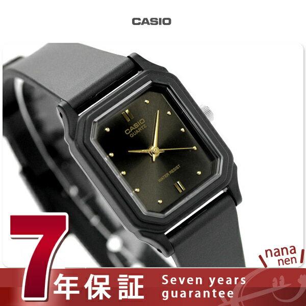 カシオ 腕時計 チープカシオ レディース 海外モデル オールブラック CASIO LQ-142E-1ADF チプカシ 時計