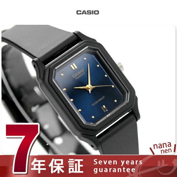 【当店なら!さらにポイント+4倍 26日20時〜】 カシオ 腕時計 チープカシオ レディース 海外モデル ネイビー×ブラック CASIO LQ-142E-2ADF チプカシ 時計