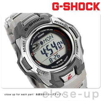 G shock watch mens wave solar overseas model silver CASIO g-shock MTG-M900DA-8CR