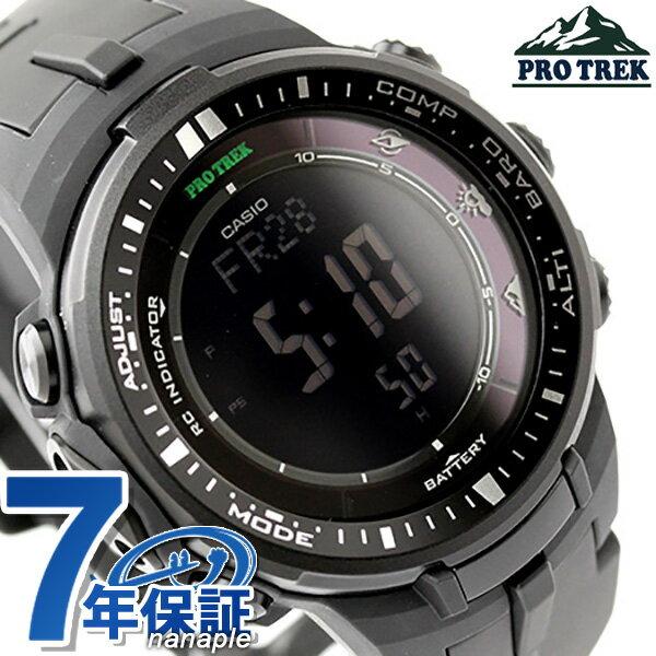 プロトレック アウトドア 電波ソーラー トリプルセンサー PRW-3000-1ADR CASIO PRO TREK メンズ 腕時計 オールブラック 時計【あす楽対応】