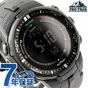 プロトレック アウトドア 電波ソーラー トリプルセンサー PRW-3000-1ADR CASIO PRO TREK メンズ 腕時計 オールブラック