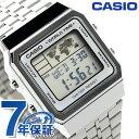 カシオ チプカシ 海外モデル スタンダード デジタル A500WA-7DF CASIO 腕時計 シルバー