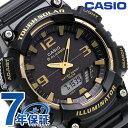 カシオ 腕時計 チープカシオ 海外モデル ソーラー メンズ AQ-S810W-1A3VCF CASIO オールブラック チプカシ 時計【あす楽対応】