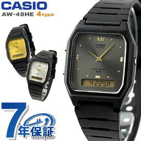カシオ 腕時計 チープカシオ 海外モデル クラシック クオーツ AW-48HE 選べるモデル チプカシ