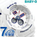 Baby-G ホワイトトリコロールシリーズ 腕時計 BA-120TR-7BDR カシオ ベビーG ホワイト